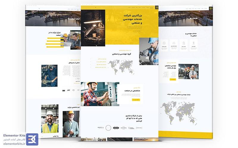 قالب آماده المنتور شرکتی و خدمات مهندسی Billio در المنتور کیتس