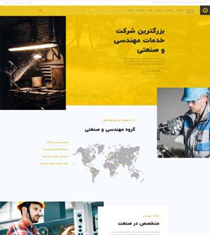 کیت قالب آماده المنتور شرکتی و خدمات مهندسی Billio